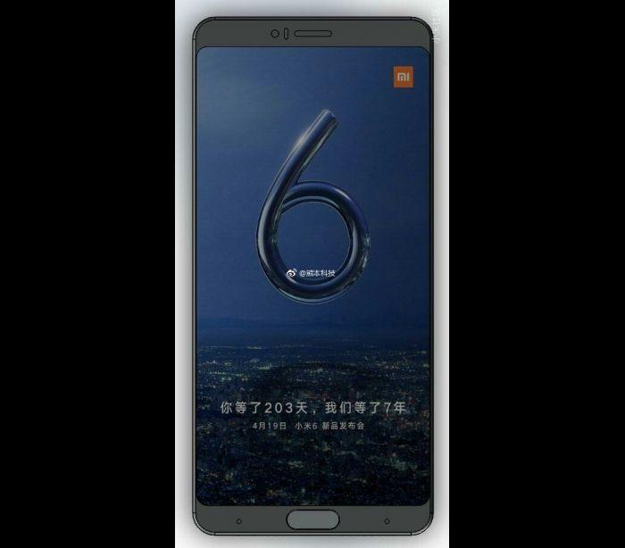Vai ser fácil apaixonar-se pelo ecrã do topo de gama da Xiaomi